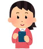 合宿免許予約サイトがとても便利!!